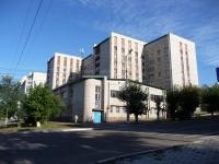 Chita, hostel ЧГМА, №5, Balyabin st, house 14