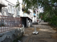 Chita, Balyabin st, house 45. Apartment house