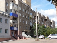 Chita, Balyabin st, house 52. Apartment house