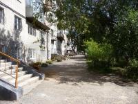 Chita, Balyabin st, house 53. Apartment house