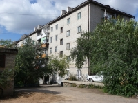 Chita, Balyabin st, house 53. Apartment house