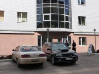 """赤塔市, 体育俱乐部 """"Элемент"""", Balyabin st, 房屋 54"""