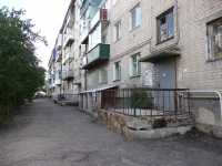 Chita, Balyabin st, house 55. Apartment house
