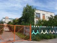 Chita, nursery school №15, Balyabin st, house 57