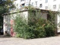 Чита, улица Балябина, хозяйственный корпус