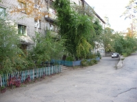 Chita, Kochetkov st, house 2. Apartment house