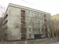 Chita, Chkalov st, house 3. Apartment house