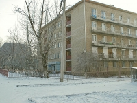 Chita, Chkalov st, house 5. Apartment house