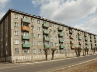 Чита, Чкалова ул, дом 6