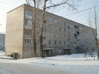 Chita, Chkalov st, house 18. Apartment house