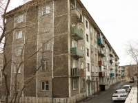 Chita, Chkalov st, house 20. Apartment house