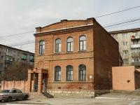 赤塔市, Chkalov st, 房屋 22. 管理机关