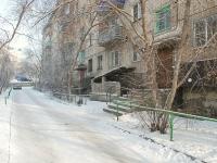 Чита, Чкалова ул, дом 24