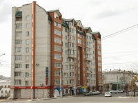 Chita, Chkalov st, house 25. Apartment house