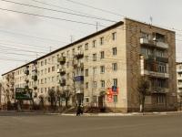 Чита, Чкалова ул, дом 28