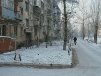 Чита, улица Чкалова, дом 28. многоквартирный дом