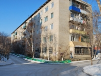 Chita, Chkalov st, house 35. Apartment house