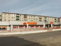 赤塔市, Chkalov st, 房屋 46А. 商店