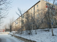 Chita, Chkalov st, house 46. Apartment house