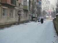 Чита, улица Чкалова, дом 46. многоквартирный дом