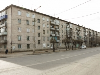 Chita, Chkalov st, house 49. Apartment house