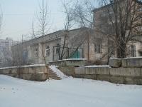 Чита, Чкалова ул, дом 49