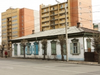 Chita, Chkalov st, house 67. Apartment house