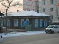 Чита, Чкалова ул, дом 71
