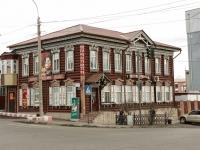 赤塔市, Chkalov st, 房屋 83. 商店