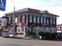 Chita, Chkalov st, house 83. store