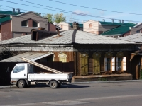 Chita, Chkalov st, house 89. Private house