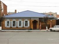 Чита, кафе / бар Трактир, улица Чкалова, дом 93