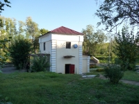 Chita, Chkalov st, house 95. cafe / pub