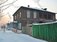 Chita, Chkalov st, house 96. Apartment house