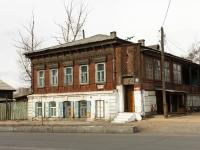 Чита, улица Чкалова, дом 102. многоквартирный дом