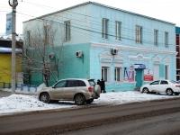 Чита, улица Чкалова, дом 109. многофункциональное здание