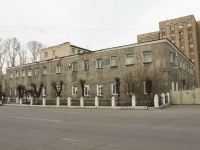 Chita, Chkalov st, house 118. hospital