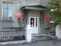 赤塔市, Chkalov st, 房屋 118. 医院