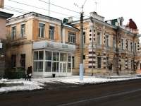 Чита, Чкалова ул, дом 119
