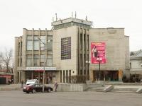 Chita, museum Музейно-выставочный центр Забайкальского края, Chkalov st, house 120А