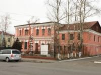 Chita, Chkalov st, house 120. training centre