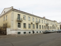 Чита, улица Чкалова, дом 122. магазин