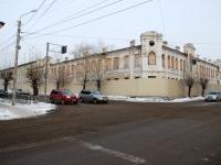 Чита, Чкалова ул, дом 124