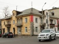 Chita, Chkalov st, house 126. Apartment house