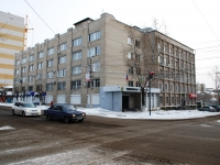 Chita, Chkalov st, house 129. law-enforcement authorities