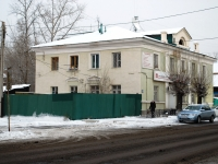 Chita, Chkalov st, house 130. Apartment house