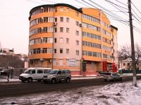 Chita, Chkalov st, house 132. Apartment house