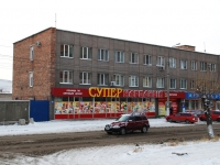 Chita, Chkalov st, house 135. multi-purpose building