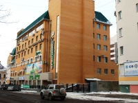 Chita, Chkalov st, house 136. governing bodies