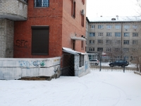 Chita, Chkalov st, house 144. Apartment house